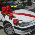 نمونه کارهای جدید تزئین ماشین عروس ایلدخت 93-94