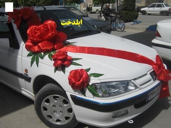 Photo of نمونه کارهای جدید تزئین ماشین عروس ایلدخت ۹۳-۹۴