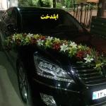 نمونه کارهای تزئین ماشین عروس ایلدخت