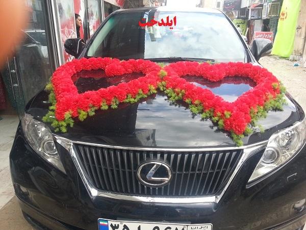 Photo of نمونه کارهای جدید تزئین ماشین عروس ایلدخت ۹۴