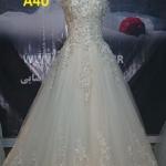نمونه لباس های عروس ایلدخت