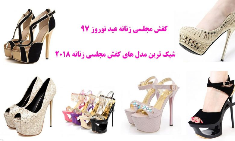 ۹۰ مدل کفش مجلسی زنانه ۲۰۲۰